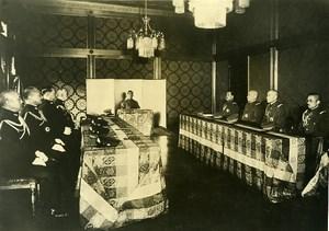 Japan Tokyo le Mikado Hirohito et son Etat-Major Ancienne Photo Trampus 1938
