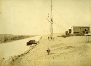 Egypt Suez Canal El Ferdan Ferdane Station & Ismailia Palace Photo Arnoux 1890
