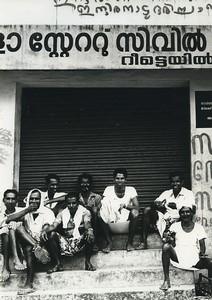 Indonesia Group Portrait Study Old Photo Defossez 1970's