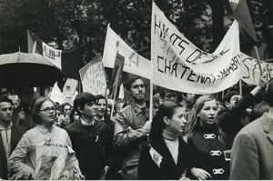 Paris pro De Gaulle Demonstration Chatenay-Malabry Old photo Huet 1968, june 4