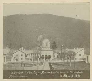 Romania Hospital Ramnicu Valcea Vadului old Anymous Photo 1899