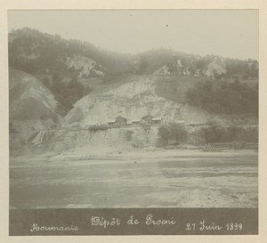 Romania Proieni Depot Bridge Construction old Anonymous Photo 1899
