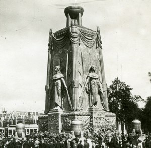 France WWI Cenotaph Monument Champs Elysees Victory Fete old SIP Photo July 1919