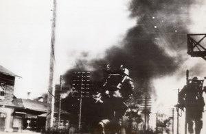 Russia German Troops attacking Russian Town in Flames WWII WW2 Old Photo 1941