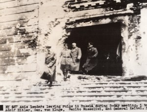 Russia Axis Leaders Meeting at Russian Citadel Ruins WWII WW2 Old Photo 1941