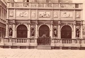 Italy Venice Venezia Piazza San Marco Loggetta del Sansovino Old Photo 1890