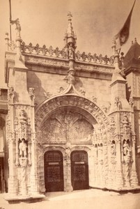 France Paris Exposition Universelle Portugal Rue des Nations Ancienne Photo Pierre Petit 1878