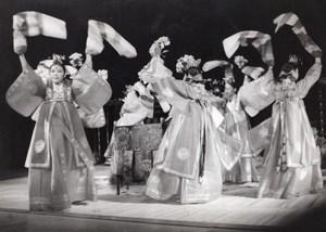 Paris International Dance Festival Royal Court of Korea Dancers Press Photo 1973