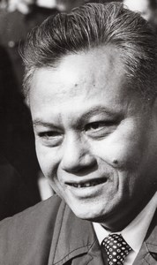 Kaysone Phomvihane Prime Minister of Laos old Press Photo 1975