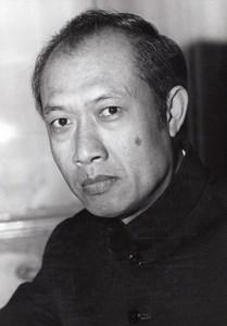 Laotian Ambassador to Great Britain Platthana Chounlamany old Press Photo 1970's
