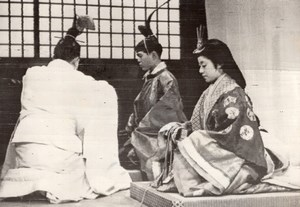 Japan Aki Hito Wedding Ceremony Re enactment Actors old Press Photo 1959