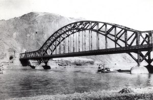 Germany WWII Remagen Bridge captured by Americans old Photo 1945