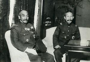 China Japanese War Minister Araki & Lieutenant Ueda Old Meurisse Photo 1932
