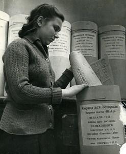 URSS Moscou fabrication du journal La Pravda Ouvriere ancienne Photo 1947