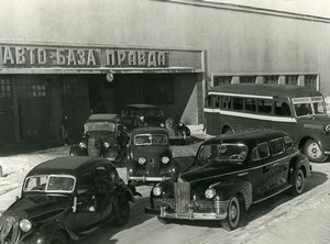 Russia Moscow production Pravda newspaper Automobiles Old Photo 1947