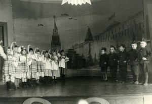 Russia Moscow newspaper Pravda Nursery Play Old Photo 1947