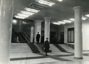 Russia Moscow Entrance hall of the newspaper Pravda Old Photo 1947
