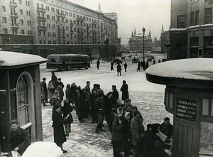 URSS Moscou Distribution du journal La Pravda ancienne Photo 1947