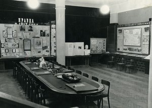 Russia Moscow Pravda newspaper Museum? Old Photo 1947