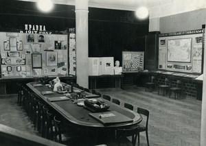 URSS Moscou Musee? Du journal La Pravda ancienne Photo 1947