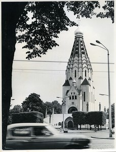 East Germany Leipzig Russian-Orthodox Church Saint Alexi Memorial Old Photo 1966