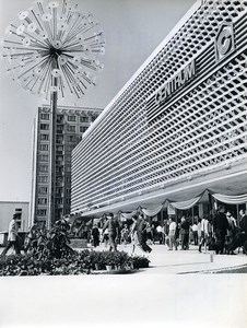East Germany Suhl opening of new department store Old Photo 1969