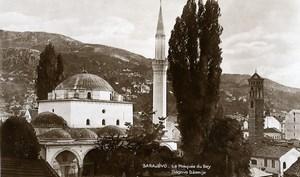 Yugoslavia Bosnia Herzegovina Sarajevo Gazi Husrev-beg Mosque Photo Soubre 1930