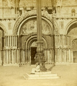 Large Door San Marco Venice Italy Old Stereo Photo Furne et Tournier 1859