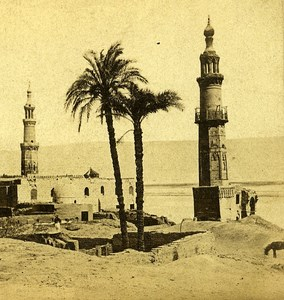 View of Girgeh Egypt Old Stereoriew Photo Francis Frith 1858
