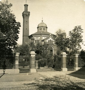 Germany Hamburg Crematorium Old Stereoview NPG ca 1900