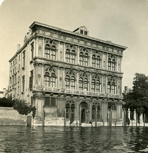 Italy Venice Vendramin Palace Old Stereoview Photo NPG 1900