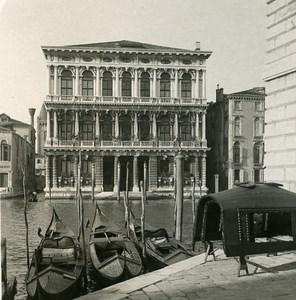 Italy Venice Rezzonico Palace Old Stereoview Photo NPG 1900