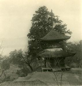 Japan Miyajima Pagod Old Stereoview Photo NPG 1900