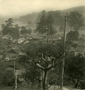Japan Miyajima Place Old Stereoview Photo NPG 1900