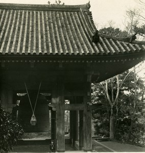 Japan Kyoto Large Bell of Temple Old Stereoview Photo NPG 1900
