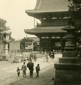 Japan Kyoto Temple Entry Old Stereoview Photo NPG 1900