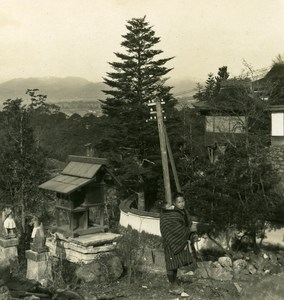 Japan Panorama near Kyoto Old Stereoview Photo NPG 1900
