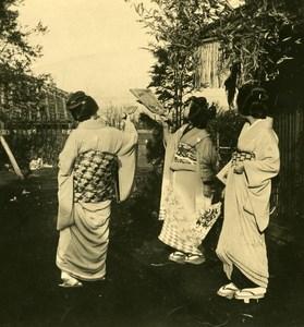 Japan Festivity on new year day Women Old Stereoview Photo NPG 1900