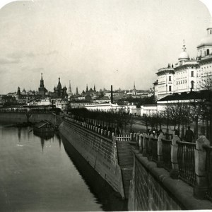Russian Empire Moscow Education house Boulevard old Stereoview NPG Photo 1905