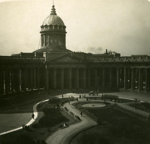 Russian Empire Saint Petersburg Cathedral old Stereoview NPG Photo 1905