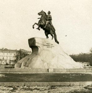 Russian Empire Saint Petersburg Monument Pierre I old Stereoview NPG Photo 1905