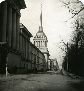 Russian Empire Saint Petersburg Palace of the Admiralty Stereo NPG Photo 1905
