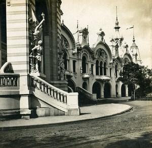 France Paris World Fair Metallurgy Pavilion Old Stereoview Photo SIP 1900