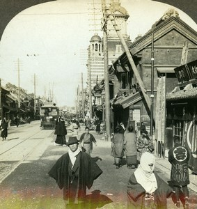 Japan Tokyo Nihonbashi Street Business end Old Stereoview Photo Kelley 1900