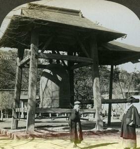 Japan Tokyo Shiba Buddhist Temple Huge Bell Zojo-ji Stereoview Photo Kelley 1900
