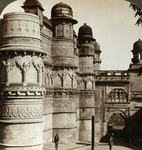 India Gwalior Fort Man Singh Palace Old Stereoview Photo Underwood 1903