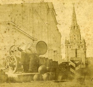 Russia Empire Moscow the Big Canon Gun Old Stereoview Photo 1870