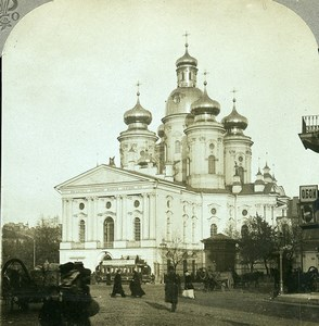 Russia St Petersburg St. Vladimir Mosque Old Graves Stereoview Photo 1900