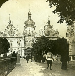 Russia Kiev Pechersk Lavra Cathedral Monastery HC White Stereoview Photo 1902