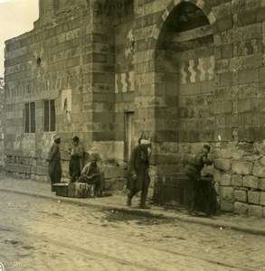 Middle East Syria Damascus Fountain Old NPG Stereo Photo 1900